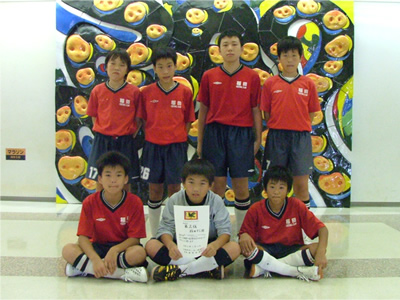 敢闘賞3位 稲田FC