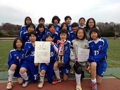 多摩招待第3位(ブルーチーム)