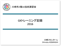 20160622TR