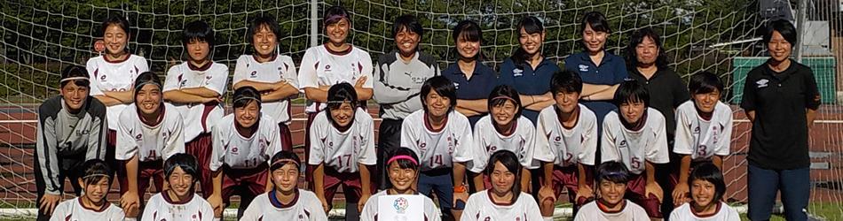 「川崎市サマーカップ2016 女子サッカー大会・一般の部」優 勝 大和高校