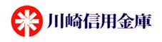川崎信用金庫