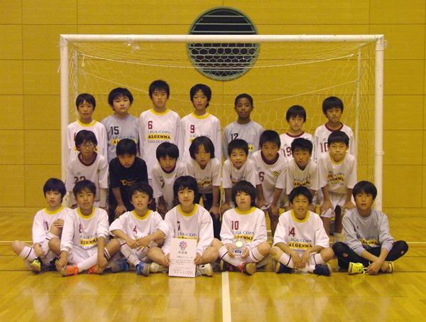 準優勝:多摩区FC AL