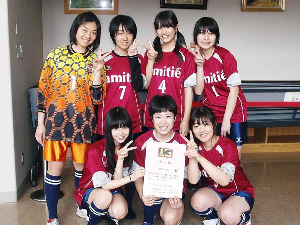 第3位:amitie'