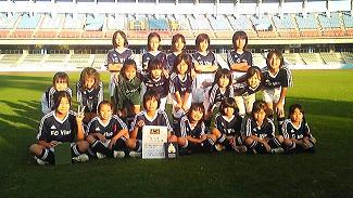 FC VISO