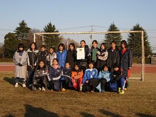 川崎ブルーチーム