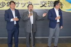 Bucheon-si_20170809_reception_007